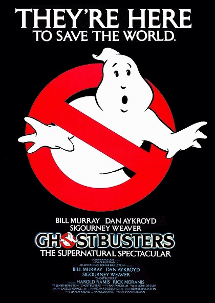 Ghostbusters-theatrical-teaser-poster