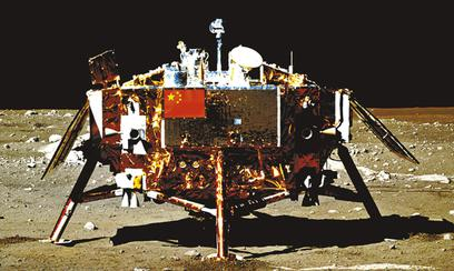 Chang'e stationary landing platform